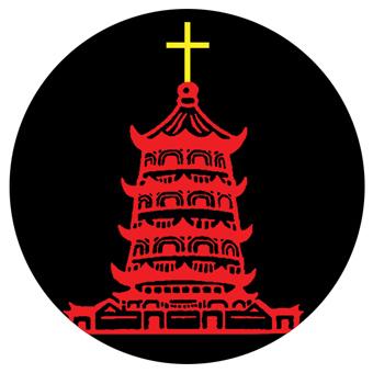 USC pagoda icon2