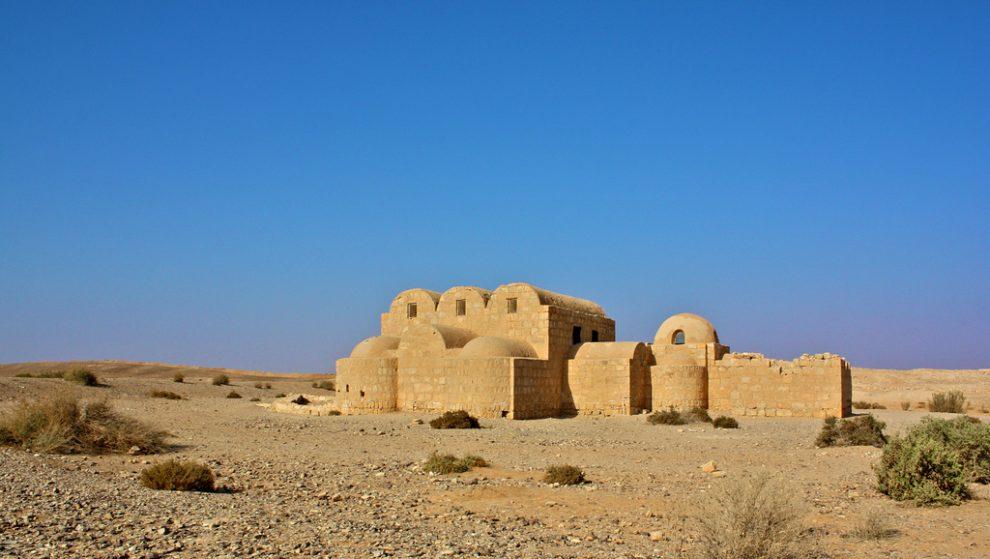 Jordan 1-Desert Castles