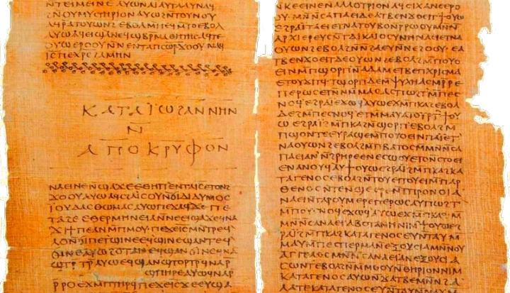 gospel-of-thomas